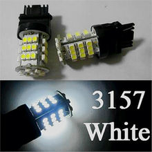 3156 3157 12V White Car 45 SMD LED turn Backup Reverse Light Bulb Lamp