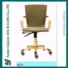 Plastic rattan summer executive vswivel office chair