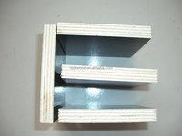 18mm shuttering wood panel,concrete board,waterproof plywood,building template