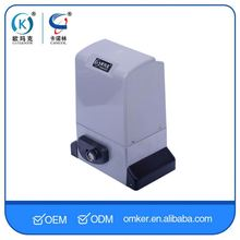 High Quality Large Power High Speed Industrial Gate Operator