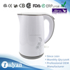 1.7L Best Price electric kettle spare part