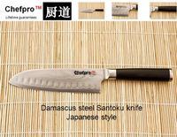 "7""Damascus Santoku Knife damascus steel knives"