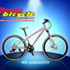 bike adult tricycle_125cc dirt bike for adult_bike 4 wheels adult