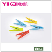 Amazing fancy plastic clothes clips for sale