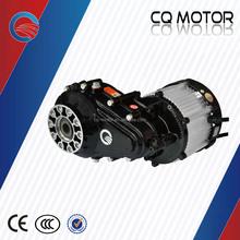 brushless dc motor of Electric tricycle e rickshaw -BLDC motor 48V 800w