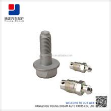 Quality-Assured Durable Wholesale Auto Parts Market In Guangzhou