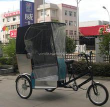 Electric Pedicab Rickshaw with Rain Cover