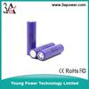 Imported LG 3.7V 18650 E1 3200MAH mobile power lithium battery flashlight battery