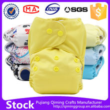 Beilesen new baby products baby diapers turkey