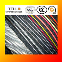 high tensile multiply wire/wire rope alibaba china supplier