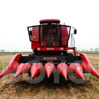 Mini corn combine harvester for sale