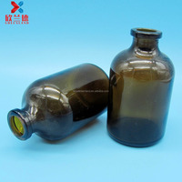 50ml amber brown mold injection vial pharmaceutical bottle with crimp neck