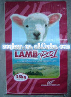 dog food packing bags /25kg plastic bags/animal feed sack