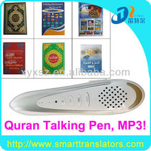 perfection quran reading pen for new semester Islamic students gift