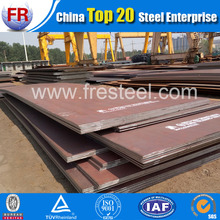 Steel trading company wholesale plates product in china