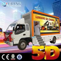 Fantastic truck mobile 5d cinema,5d mobile cinema in Guangzhou