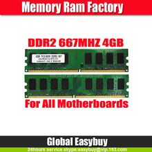 Electrical goods from china desktop ddr2 4gb mobile memory card price