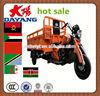 chongqing hot heavy load trike three wheel motorcycle for sale