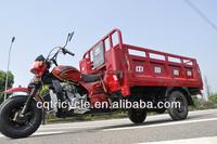 New style 250CC Chongqing cargo auto rickshaw