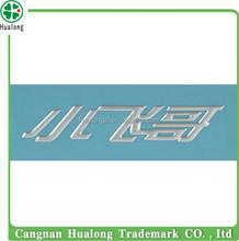 Бесплатная логотип ноутбук наклейки и все логотипов автомобилей в мире и бытовой техники логотипов
