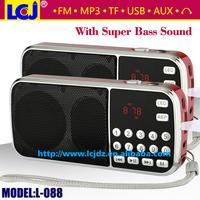 L-088 portable mini motorcycle speaker box