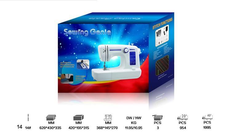 sewing machine packing.jpg
