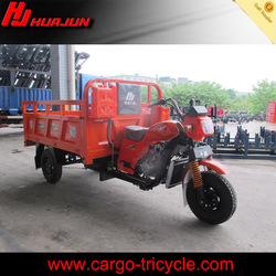 China new high quality 200cc 3 wheel motorcycle/3 wheel cargo trike