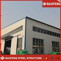 environment protective zhongzhou machine works
