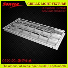incredible light office bright grille light