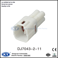 2015 KY 4 pin male plug waterproof injector auto car connectors