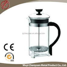 Kitchen Appliance High Quality Classic French Press Coffee Maker FY8