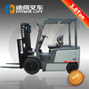 toyota battery forklift 3 ton with side shifter