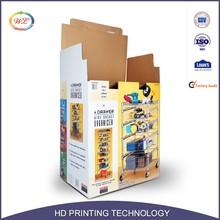 Lowe'S Certifited Custom Small Folding Carton