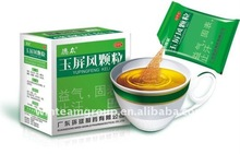 Herbal Medicine of Yupingfeng Granules, for enhancing immune function, preventing and curing viral and bacterioid disease