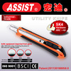 Professional new products Mini cutter knife utility knife blade Utility knife