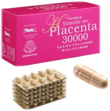 Japanese nutritious horse placenta supplement for fatigue relief