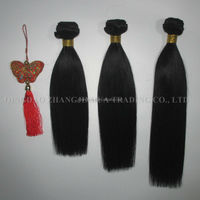queen hair products Mongolian silky straight wavy