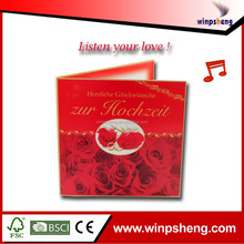 2015 latest desing luxurious custom music wedding card wedding invitation card