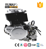 Zongshen engines 125cc force-air- cooled zongshen tricycle engine