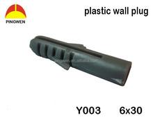 high quality good price 6*30 mm fisher wall plug