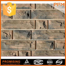 High Quality Newest Interior slate yellow pattern paving stone