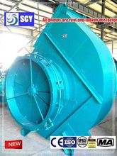 centrifugal fan for air purification