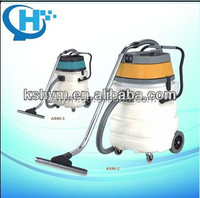 industrial wet and dry high power commercial car vacuum cleaner