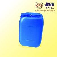 Water-borne Acrylic Resin Modified by Siloxane / Metallic Paint