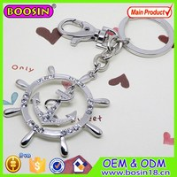China High Quality Factory Sale Silver Anchor Compass Keychain, Nautical Charms Keychains Jewelry #15497