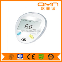 Health products cheap cholesterol uric acid glucose meter