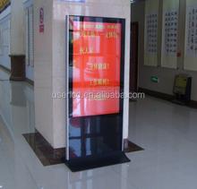 Cheap price front gate 65 inch digital menu boards VGA, AV, S-video, HDMI 1080p