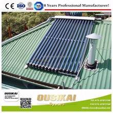 Absorbing sun engergy evacuated tube solar collector with aluminium fins