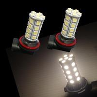 H8 White 30 SMD 5050 HID 4000K Sunset White LED For Auto Car Headlight Fog Driving Light Lamp Bulbs