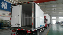 Cheap 6feet-20feet dry box truck body/truck body panels/wing truck body with CKD Manufacturer
